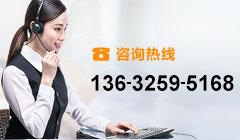 尚技首饰设备厂电话