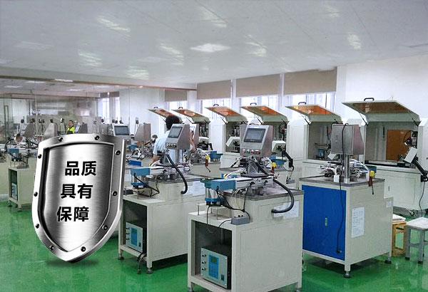 尚技首饰设备厂品质