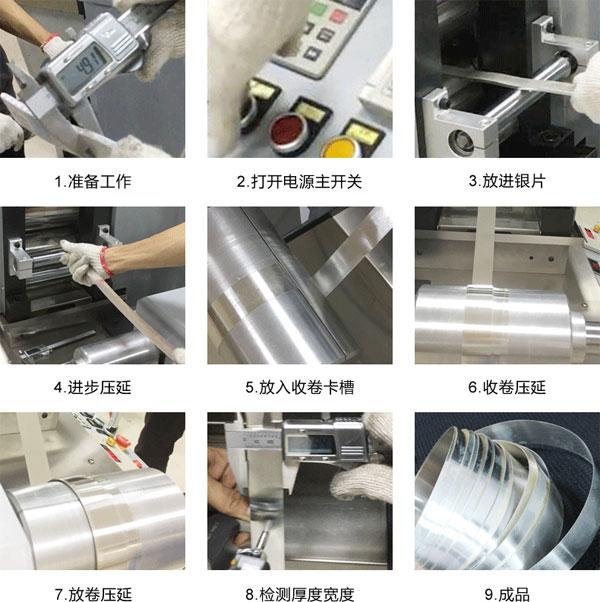 压片机的工作流程