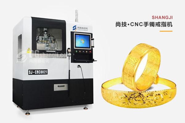 深圳珠宝展手镯设备