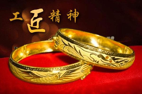 深圳珠宝展