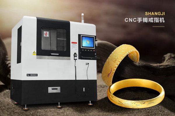 cnc首饰设备智能化自动加工技术更为成熟