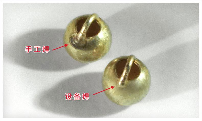 金银首饰焊接对比